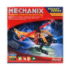 Mechanix Pocket Series Helicopter