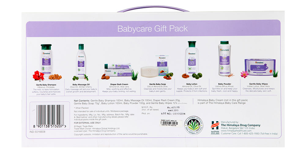 Buy Himalaya Babycare Gift Pack For Boy Online In India