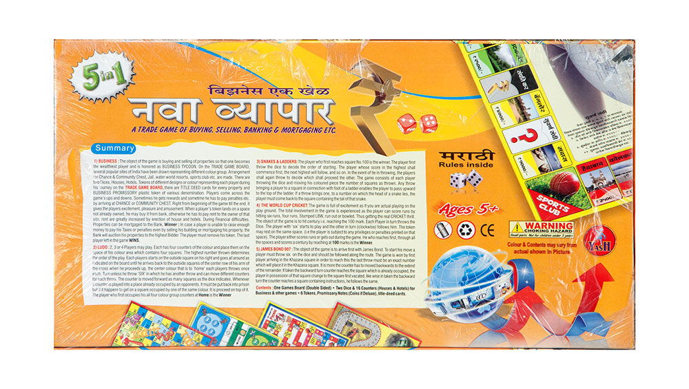 how to play vyapar game