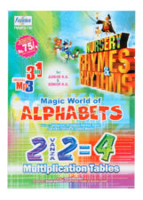 3-in-1 Magic World Of Alphabets, Junior & Senior K.G Rhymes MP3