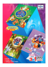 3-in-1 Tale Toons Part 1, Part 2 & Ajjichya Gosthi DVD
