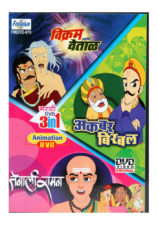 3-in-1 Vikram Vetal, Akbar Birabal & Tenali Raman Part 1 DVD