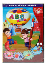 ABC Fun Fully Animated VCD