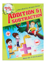 Addition & Substraction VCD