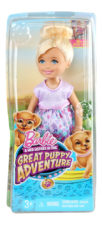 Barbie And Her Sisters In The Great Puppy Adventure (Purple)