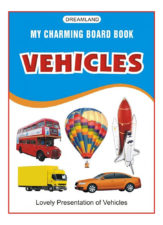 My Charming Board Book - Vehicles