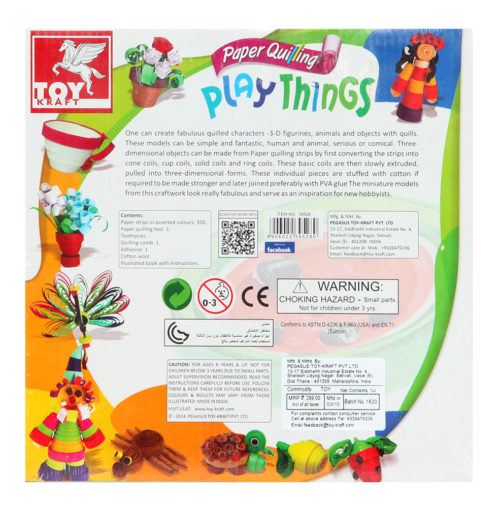 Paper Quilling - Play Things