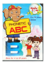 Phonetic ABC Fun & Learn Series VCD