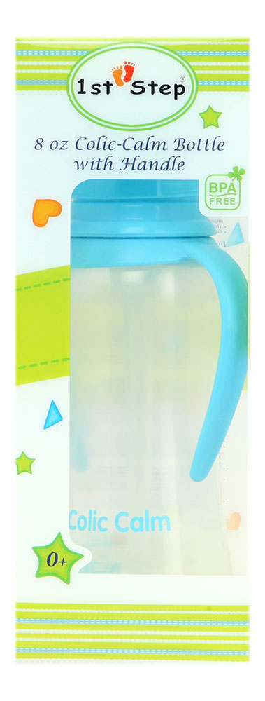 8oz Colic Clam Bottle With Handle