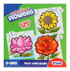 Frank-My First Puzzle Flowers