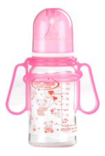 Hi-Heat Resistance Glass Feeding Bottle With Handle - Small