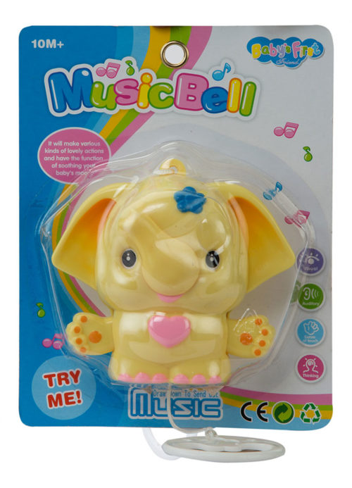 Musical Pulling Toys With Sweet Sound - Yellow