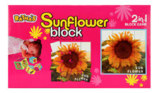Sunflower Block
