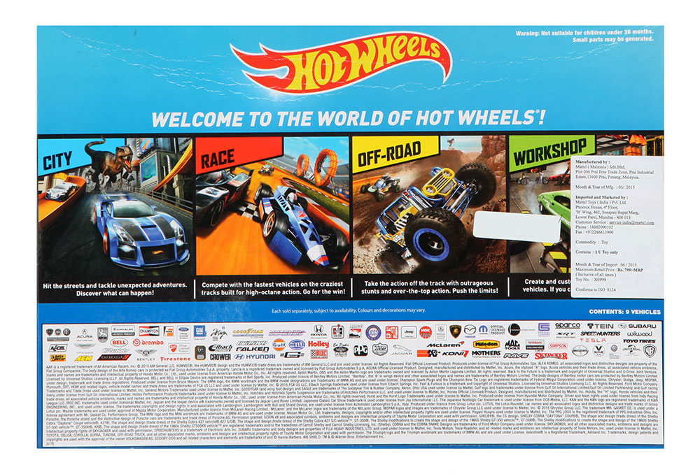 Buy hot wheels 9 car gift pack online in india kheliya toys for 9 salon hot wheels 2016