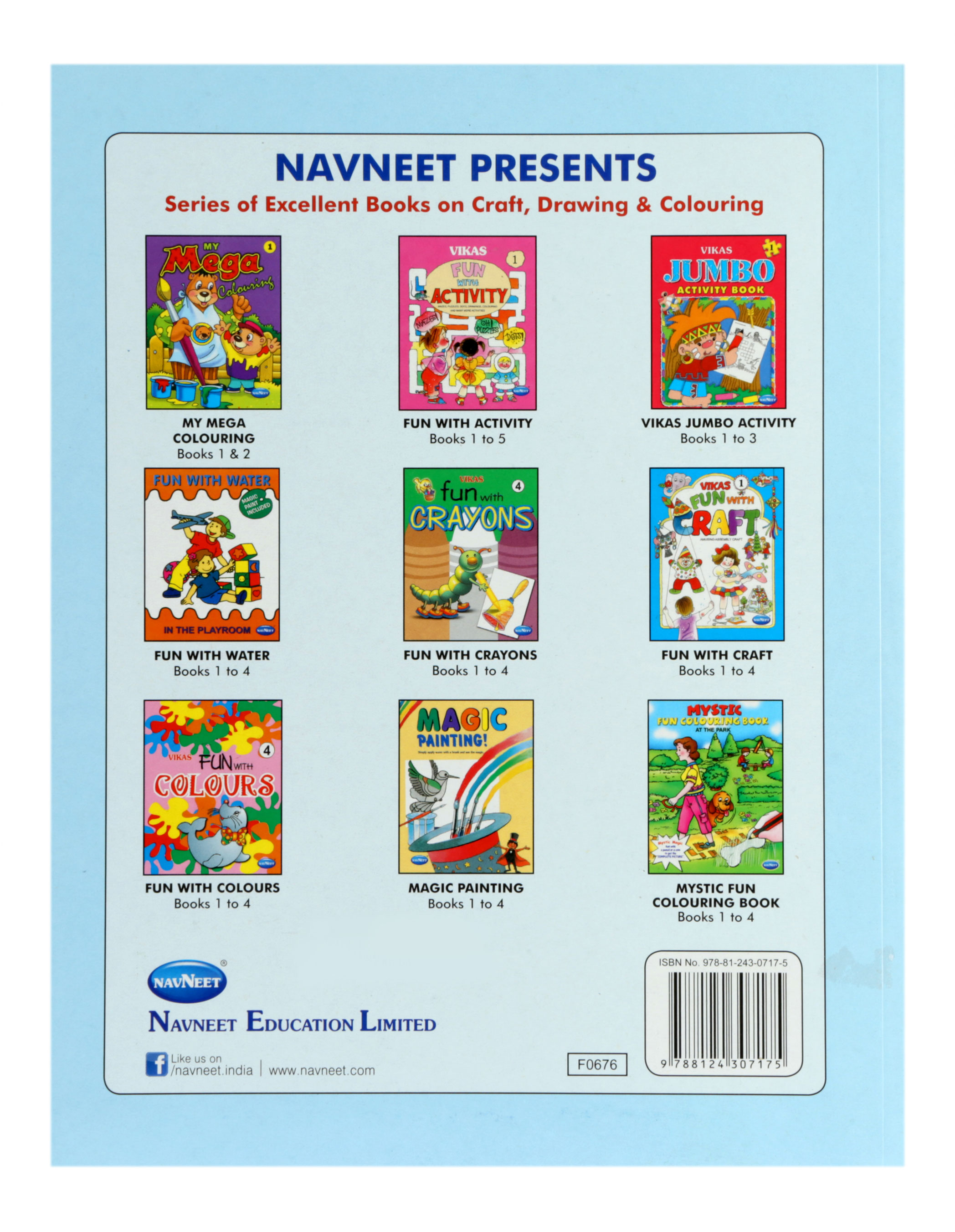 Navneet My Big Activity Book Part 1