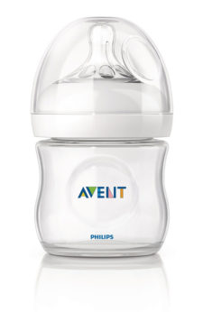 Phillips Avent Natural Feeding Bottles 125ml - 0 Months Onwards