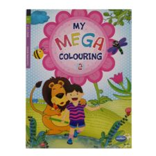 2948-mega-colouring-2