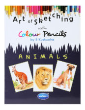 Navneet Art Of Skecthing With Colour Pencils - Animals