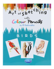Navneet Art Of Skecthing With Colour Pencils - Birds