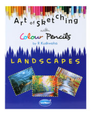 Navneet Art Of Skecthing With Colour Pencils - Landscapes