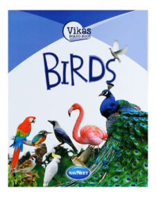 Navneet  Board Book - Birds