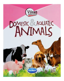 Navneet Board Book Domestic & Aquatics Animals