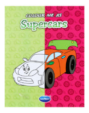 Navneet Colour Me As Supercars