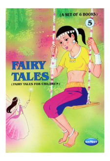 Navneet Fairy Tales Part-5