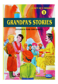 Navneet Grandpa's Stories Part-1