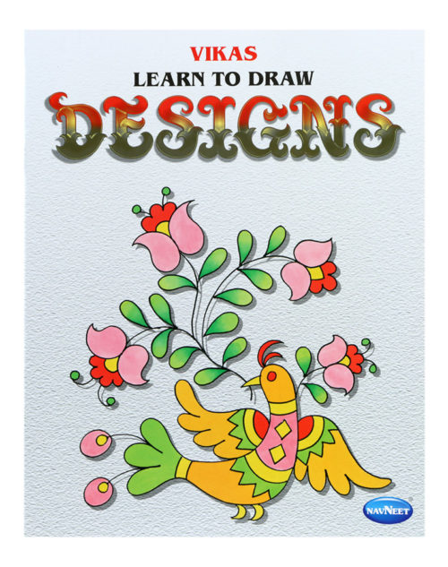 Navneet Learn To Draw Designs
