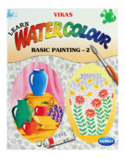Navneet Learn Watercolour Basic Painting Part-2