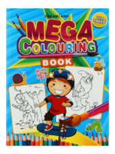 Navneet Mega Colouring Book