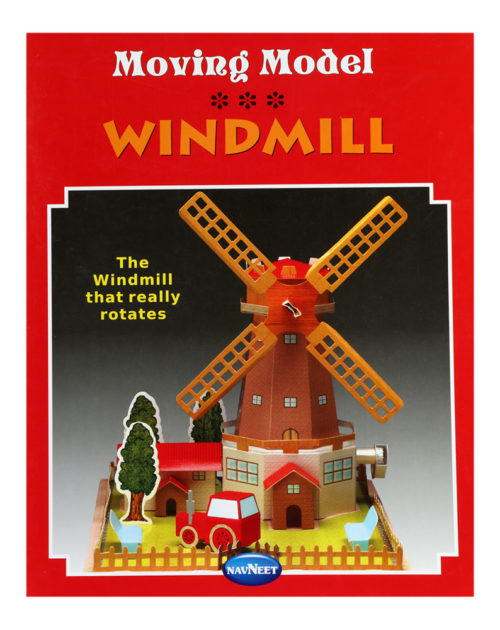 Navneet Moving Model Windmill