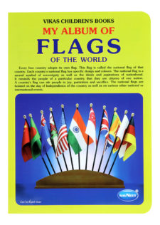 Navneet My Album Of Flags Of The World