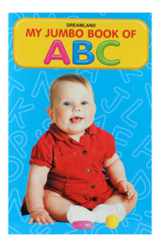 Navneet My Jumbo Book Of Nursery ABC