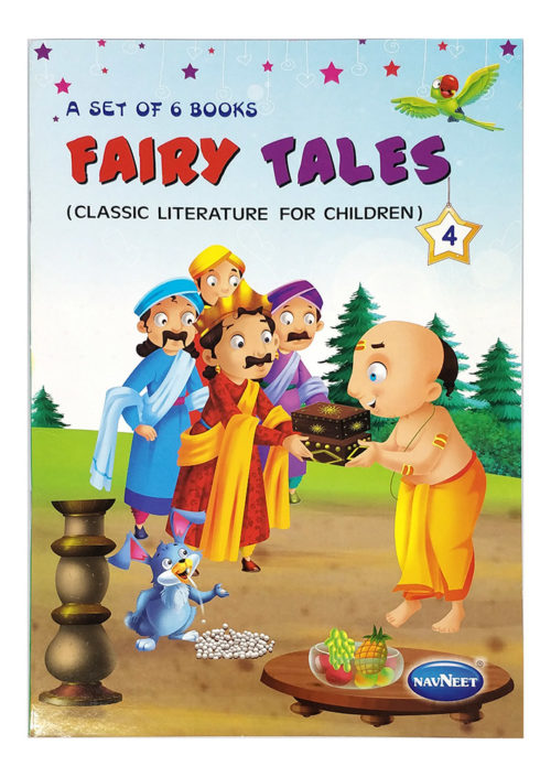 Navneet Fairy Tales Part-4