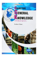 Navneet Objective General Knowledge (World Quiz)