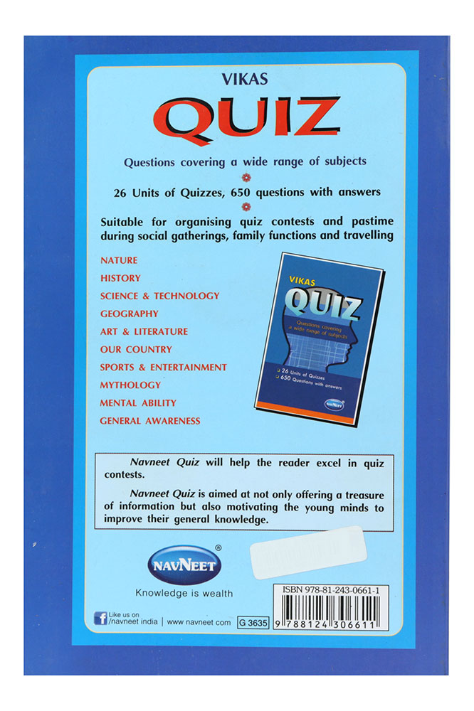 Buy Navneet Objective General Knowledge (World Quiz) Online In India •  Kheliya Toys