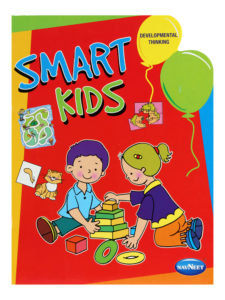 Navneet Smart Kids - Developmental Thinking