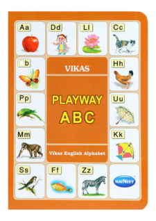 Navneet Vikas Playway ABC