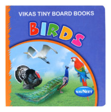 Navneet Vikas Tiny Board Books - Birds