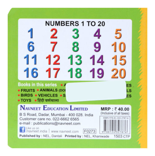Navneet Vikas Tiny Board Books - Numbers