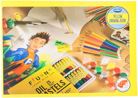 buy navneet drawing book yellow 36 pages online in india kheliya