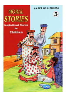 Navneet Moral Stories Book Part-3