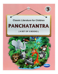 Navneet Panchatantra Book Part-3