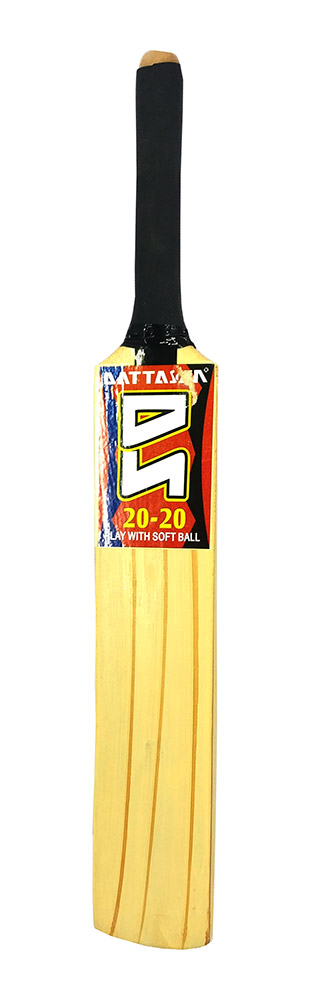 Wooden Cricket Bat (Small - 51cm)