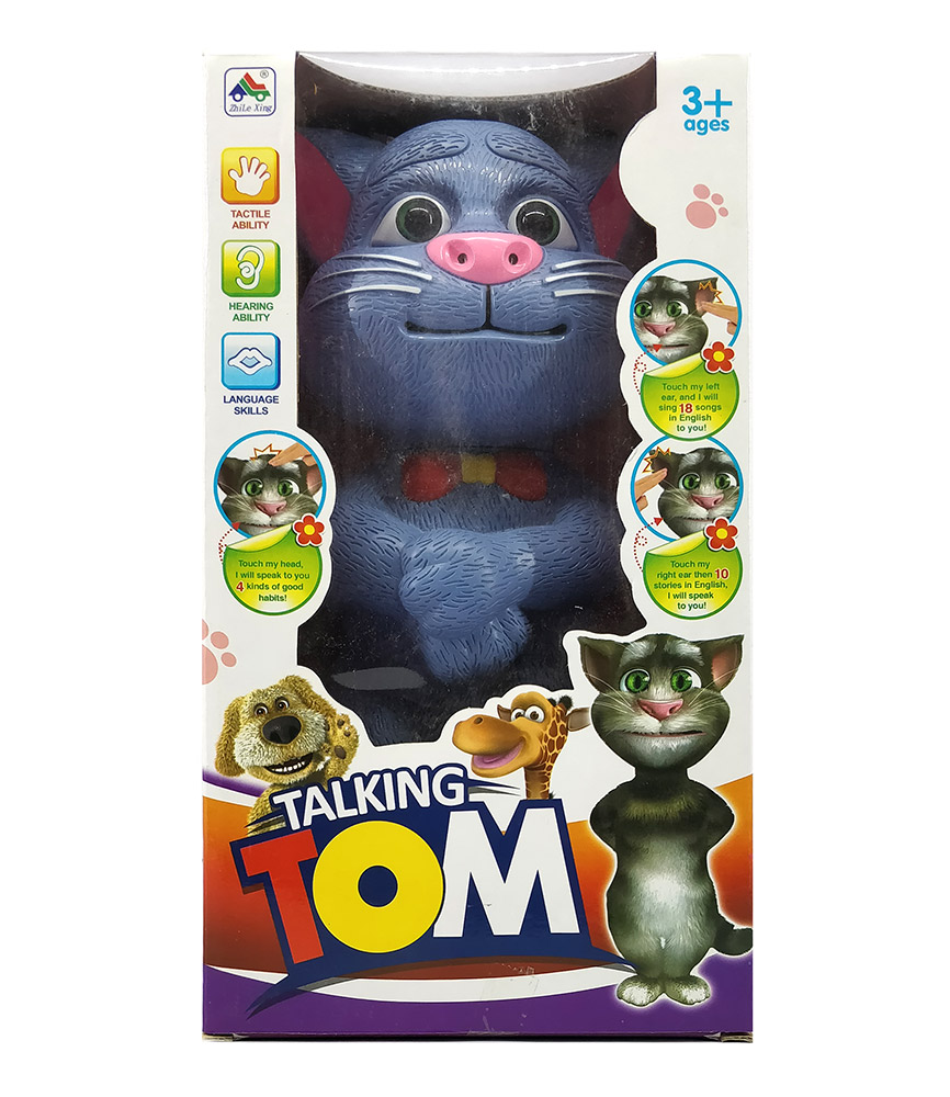 Buy Talking Tom Cat 30cm Battery Operated Toy Online In