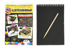 Fancy Scratch Paper Drawing Book