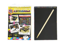 Fancy Scratch Paper Drawing Book (Small)