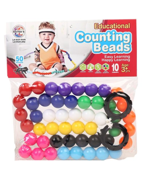 Counting Beads Educational Game